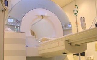 Где можно пройти процедуру МРТ в Смоленске?