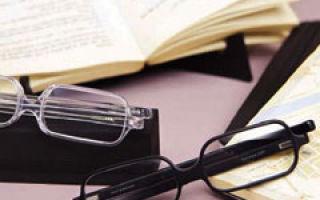 Как правильно выбрать очки для чтения и компьютера?