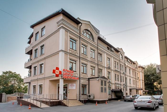 Где сделать МРТ в Ростове-на-Дону? alfa_centr_mrt