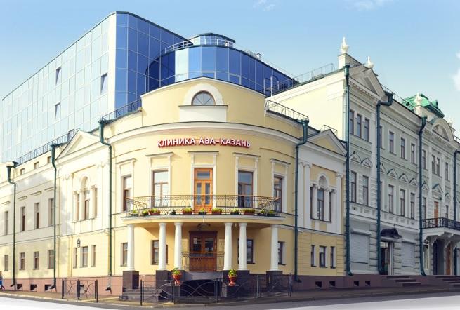 Где сделать качественное МРТ в Казани? ava_kazan_mrt