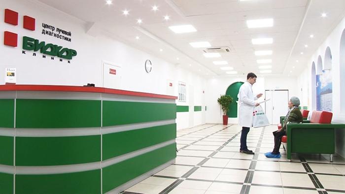 Где лучше сделать МРТ в Пензе? biokor_mrt