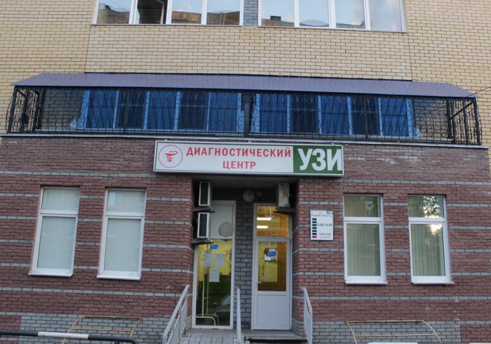 УЗИ в диагностическом центре УЗИ, Нижний Новгород
