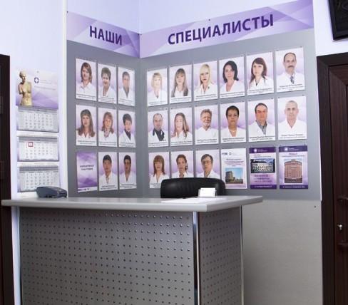 """МРТ в медцентре """"Екатерининская"""""""