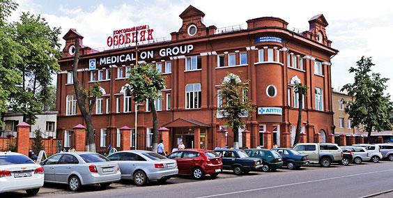 Где недорого можно сделать качественное УЗИ в Москве? medical_on_group_uzi