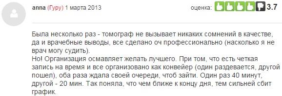 mkdc_minsk_otziv