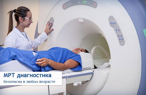 Где в Москве можно недорого сделать МРТ? mrt-diagnostica