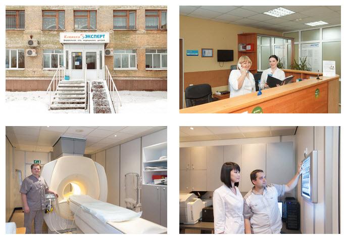 "Клиника ""МРТ-Эксперт"" в Омске"