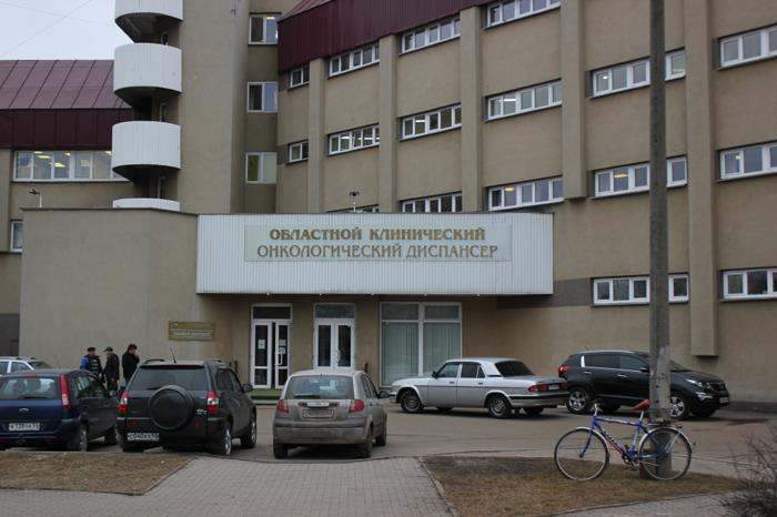 Больница святого андрея