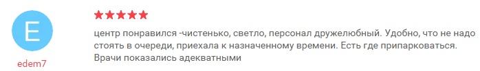 Где можно сделать МРТ в Великом Новгороде? otziv-117