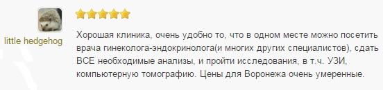 Где можно сделать МРТ в Воронеже? otziv-145