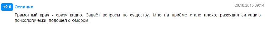 Где лучше делать МРТ в Волгограде? otziv-159