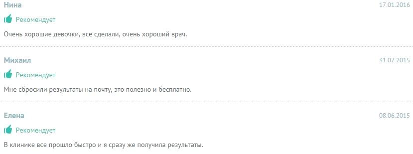 Где сделать МРТ в Красноярске? otziv-77
