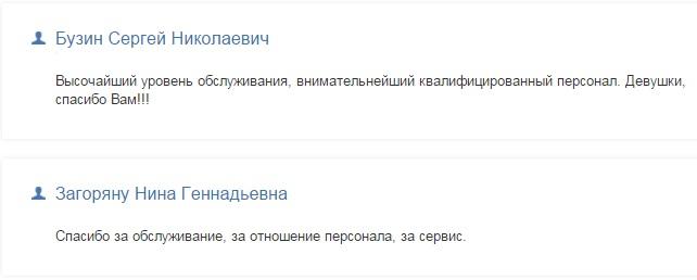 Где сделать МРТ в Красноярске? otziv-78