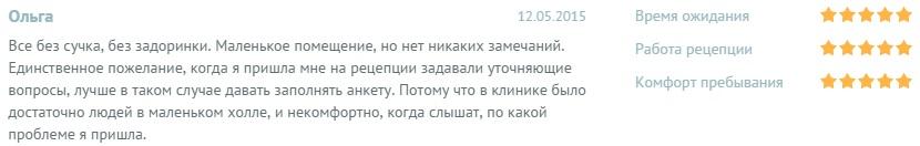 Где сделать качественное МРТ в Казани? otziv-92