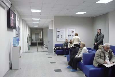 Где лучше делать МРТ в Волгограде? poliklinika_na_traktornom_uzi