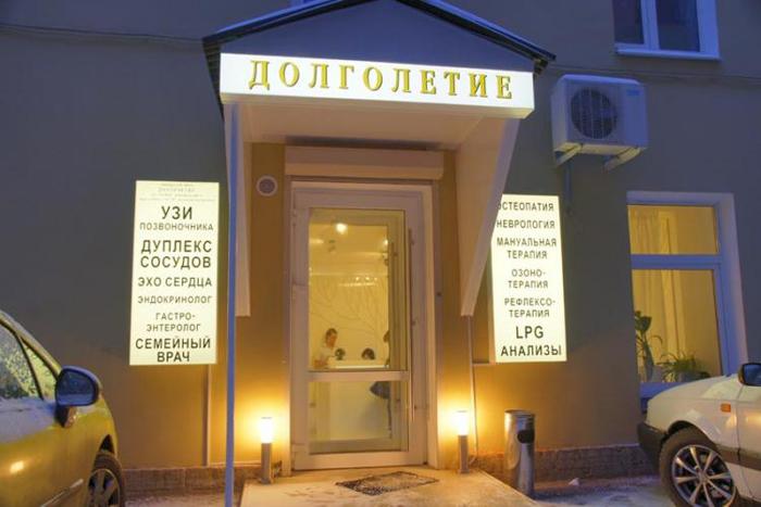 Где можно сделать УЗИ в СПб? uzi_dolgoletie