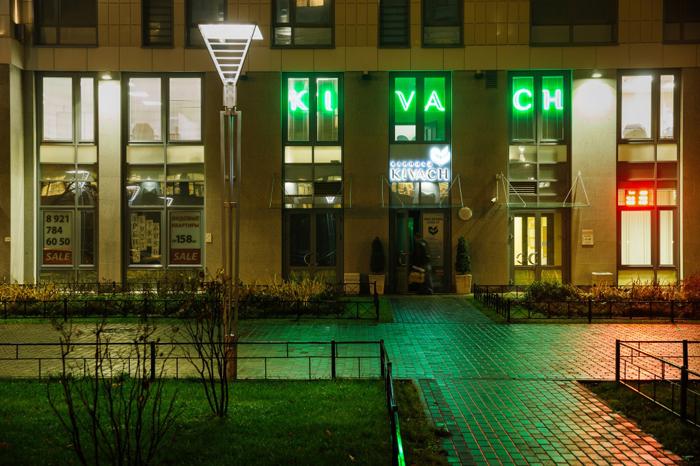 Где можно сделать УЗИ в СПб? uzi_kivach
