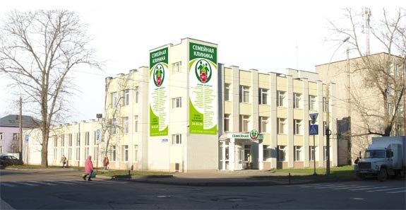 Популярные УЗИ-кабинеты в Вологде uzi_semeynaya_clinica_vologda