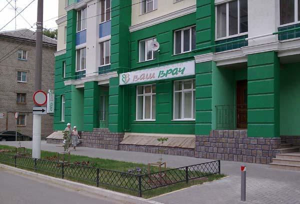 Где можно сделать УЗИ в Рязани? uzi_vash_vrach