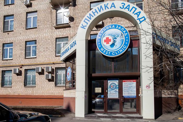 Где недорого можно сделать качественное УЗИ в Москве? zapad_uzi
