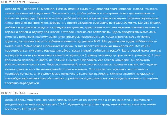 В каких клиниках Хабаровска делают МРТ? centr-ekspert-habarovsk-otzivi