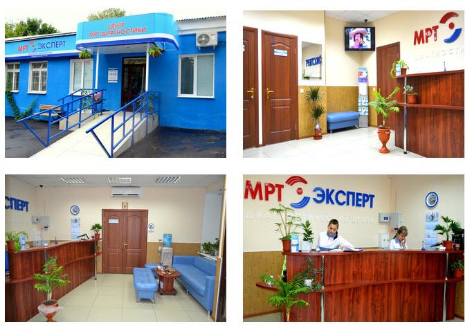 В каких клиниках можно пройти МРТ во Владимире? klinika-MRT-ekspert-vo-vladimire