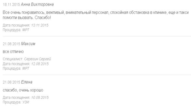 """Отзвыв об МРТ в центре """"МаксКлиник"""" в Хабаровске"""