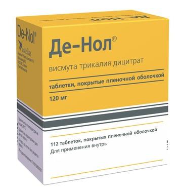 Самые эффективные препараты при гастрите de-nol-gastrit