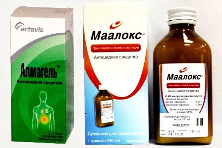 """""""Элитные"""" лекарства против изжоги"""