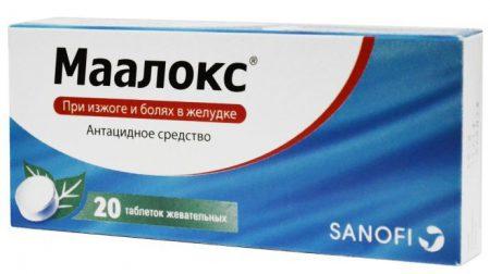 Таблетки от изжоги: обзор, плюсы и минусы, побочные эффекты maaloks_izzhoga-e1468490442696