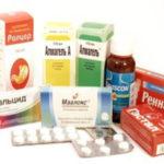 Клареол лекарство от папиллом отзывы отрицательные и реальные о препаратах, цена официальный сайт