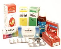Санаторий белокурихи лечение суставов