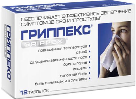 """Препарат """"Гриппекс"""" для лечения простуды"""