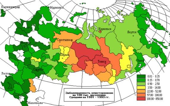 Заболеваемость описторхозом в России