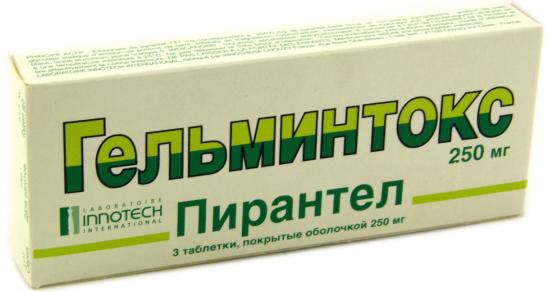 какие таблетки от глистов человека отзывы