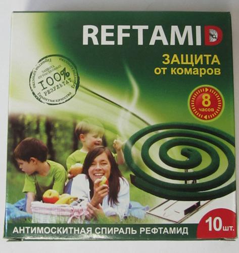 Также существуют антимоскитные спирали Рефтамид