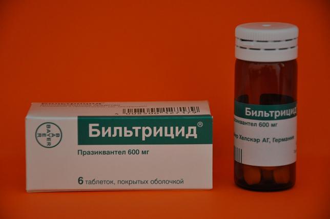 Препарат Бильтрицид от паразитов человека