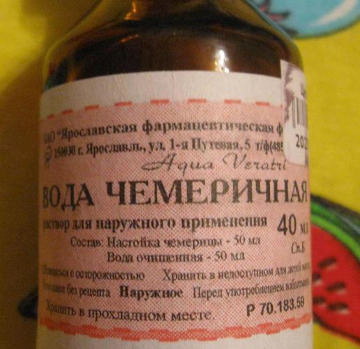 Насколько эффективна чемеричная вода от педикулеза? chemerichnaja-voda-ot-vshej