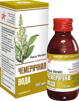 Насколько эффективна чемеричная вода от педикулеза? chemerichnaya_aqua