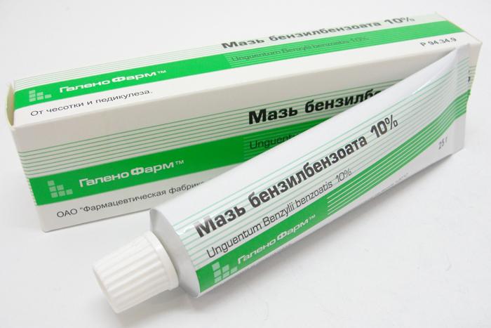 Мазь бензилбензоат 10% (более щадящий вариант мази)