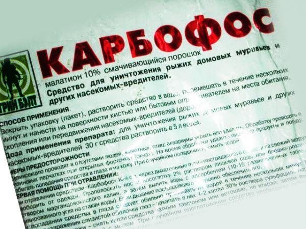 Описание средства Карбофос