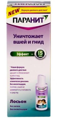 Насколько эффективно средство Паранит от педикулеза? paranit_losyon