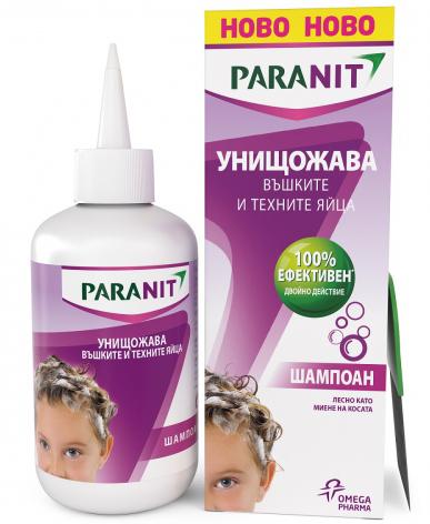 Насколько эффективно средство Паранит от педикулеза? paranit_shampun