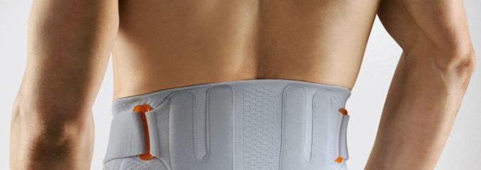 Ортопедический корсет для лечения лордоза поясничного отдела позвоночника