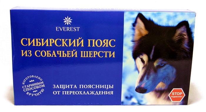 Сибирский пояс из собачьей шерсти Everest