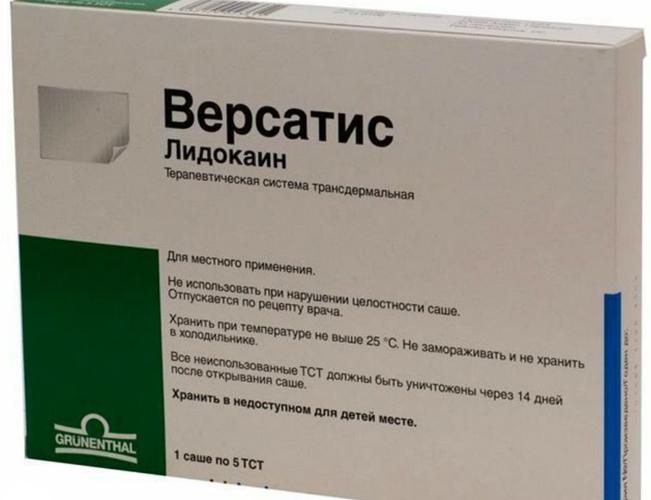 Эффективность пластыря от остеохондроза bersatin_ot_osteohondroza