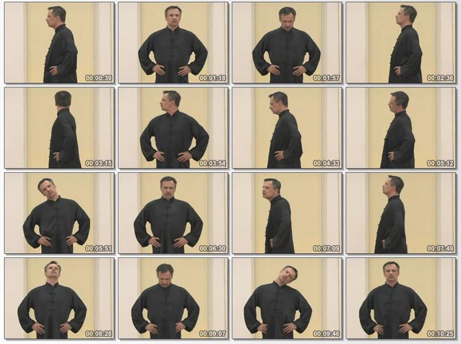 Комплекс упражнений Бутримова
