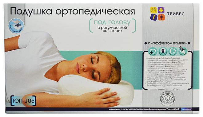 Список лучших ортопедических подушек Тривес poduska_ortopedicheskaya