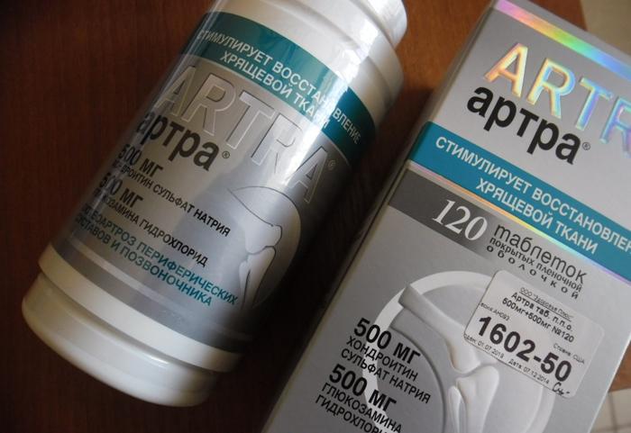 Для чего применяются таблетки Артра? tabletki_artra_upakovka-1
