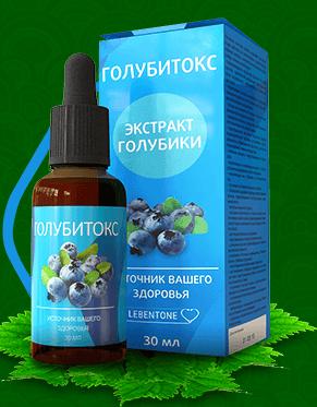 мед препарат голубитокс
